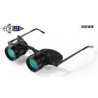 望远镜高清垂钓镜轻便眼镜式头戴眼镜