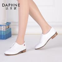 【品牌抢购 仅此一天】Daphne/达芙妮女鞋 春新款头层牛皮时尚舒适甜美印花系带低跟单鞋
