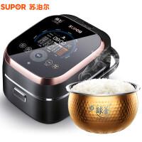 苏泊尔(SUPOR)CFXB40PHK1-130 电饭煲4L/升 IH电磁加热电饭锅
