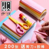 快力文彩色折纸儿童千纸鹤卡纸玫瑰花材料彩纸正方形厚手工大张幼儿园