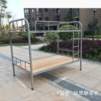 铁架床上下铺铁床双层床架子床员工宿舍床学生加厚高低床 50圆管 管壁厚1.5 加厚床板 其他 1.2米以下