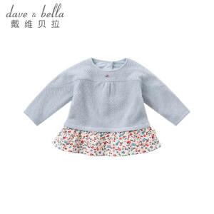 戴维贝拉春秋新款女童套头衫 宝宝拼接T恤DBM8635