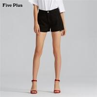 Five Plus2019新款女夏装高腰牛仔短裤女宽松阔腿裤纯棉毛边绣花