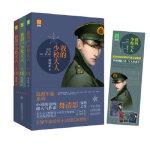 【新书店正版】我的少校大人,舞清影,万卷出版公司9787547019665