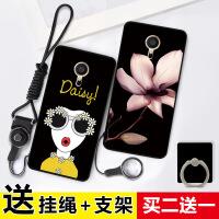 魅族 mx4手机壳 魅族4手机套 MX4挂绳防摔指环支架硅胶卡通彩软套XDR