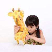 拼图儿童节礼物宝宝益智早教乐立方3D立体拼图 动物模型儿童手工制作纸质DIY早教积木玩具兼容乐高