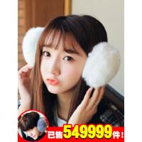 耳罩冬天冬季保暖耳套耳包女男护耳朵耳捂子防冻可爱儿童韩版耳帽