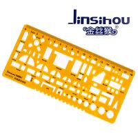 Jinsihou金丝猴4359 家具建筑模板尺 带量角器耐折不易断建筑家具模板学生设计裁剪用透明K胶尺子绘图制图仪尺