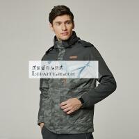 迷彩冲锋衣男户外秋冬季 男女士加厚三合一 两件套防水透气登山服