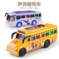 天天特价儿童惯性车灯光音乐小汽车回力玩具汽车巴士玩具校车警车