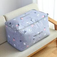 被子收纳袋防水防潮加厚收装行李的袋子大号家用棉被牛津布整理袋 浅灰天鹅(居家款) L码【能装8-12斤棉被】