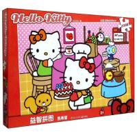 W-56-益智拼图:凯蒂猫200片 天云文化 9787536595514 四川少年儿童出版社