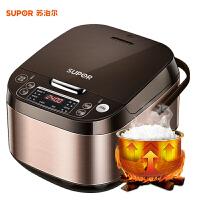 苏泊尔(SUPOR)SF50FC643电饭煲5L容量智能全自动预约家用电饭锅煮饭锅