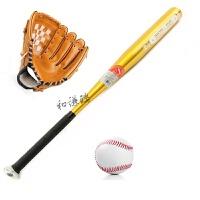 我们的少年时代青少年儿童棒球套装 棒球棒 棒球手套 棒球棍 棕色手套 配 金色球棒