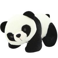 *公仔抱抱熊毛绒玩偶抱枕黑白女生毛绒玩具生日礼物 抖音