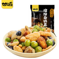 【甘源牌-缤纷杂锦豆285g】 坚果炒货零食独立小包小吃