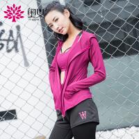 奥义运动套装女跑步衣服瑜珈裤健身房速干衣专业装备晨跑瑜伽服秋冬季三件套