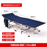 躺椅 折叠床 户外折叠椅 办公室午休床单人午睡床睡椅陪护床