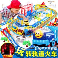 和谐号高铁电动赛车模型儿童玩具可充电拖马斯小火车轨道套装