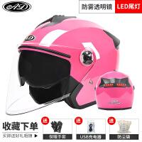 AD电动车头盔灰男女士夏季防晒可爱四季轻便式电瓶车安全头帽全盔