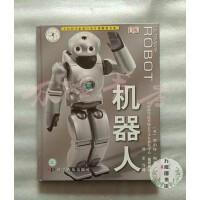 【旧书二手书9品】DK:机器人 ULTIMATE ROBOT (彩图版) /罗伯特・梅隆 著 / 科学普及出版社(万隆