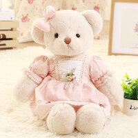 小熊公仔布娃娃玩偶女生毛绒玩具可爱抱抱熊女孩公主泰迪熊