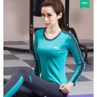 户外运动衣瑜伽t恤女长袖瑜珈服跑步运动服上装大码显瘦健身服上衣