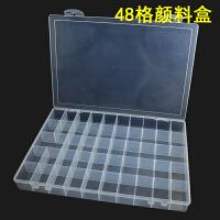 透明调色盒24/36色/48格塑料大容量颜料盒 可装马利100ml水粉颜料
