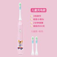 儿童电动牙刷 可充电电池 旋转式3-12岁小孩自动牙刷软毛 i0q