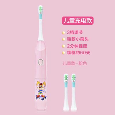 儿童电动牙刷 可充电电池 旋转式3-12岁小孩自动牙刷软毛 i0q进口杜邦软毛刷头 不伤牙龈  配送电池