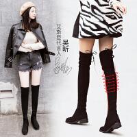 过膝长靴秋款网红瘦瘦长筒靴子女鞋高筒平底冬加绒