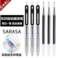 日本无印良品MUJI按动笔 文具凝胶按压中性笔黑色水笔芯0.5笔芯