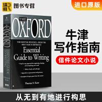 牛津写作指南 英文原版 The Oxford Essential Guide to Writing 牛津英语用法指南Th