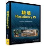 精通Raspberry Pi [美]Warren Gay 张龙杰,陈青华,刘勇 9787302418870