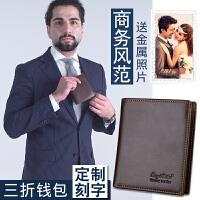 生日礼物男生送男友朋友老公diy定制创意浪漫特别的个性实用礼品
