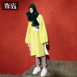 【尾品价344】森宿P蜜汁安全感冬装新款印花超宽松套头长款直筒毛呢外套女