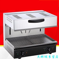 商用600升降式电热面火炉 底面火烧烤炉 晒炉 西式面烤箱