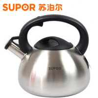 苏泊尔烧水壶304不锈钢加厚鸣笛鸣音烧水壶 3.5L琴音开热水壶SS35N1