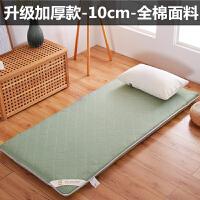 床垫床褥子单人1.2米0.9m午睡学生宿舍寝室垫被打地铺睡垫定做制