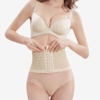 款收腹带束腰带紧身塑腹无痕美体塑身衣塑形绑带减肚子女