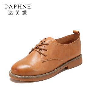 【达芙妮集团大促 限时2件2折】Daphne/达芙妮 旗下女鞋春季学院风休闲百搭低跟女鞋深口系带单鞋