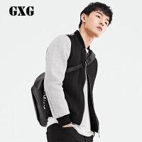 GXG男装 男士夹克外套 黑色时尚拼接夹克外套#54221300
