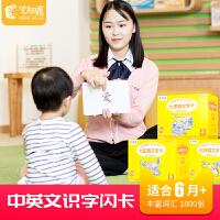 七田真识字闪卡幼儿教具婴儿早教卡儿童认知卡片右脑开发训练玩具