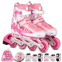 动感溜冰鞋可调儿童套装直排轮轮滑鞋旱冰鞋滑冰鞋滑轮鞋132B 鞋+护具+头盔+包S 31-34不闪