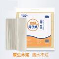 产妇卫生纸巾加长款 入院孕妇月子纸恶露产房用纸 刀纸产后专用品   i9d