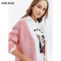 FIVE PLUS2019新款女冬装格子针织开衫女宽松中长款外套长袖复古