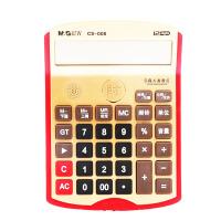 晨光 (M&G) 计算器CS-008语音型大号金色ADG98706 招财金色款