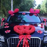婚庆婚车装饰用品主婚车装饰套装花车装饰结婚车头花婚车创意 蝴蝶双心款 红色