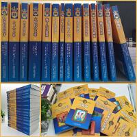 长袜子皮皮/淘气包埃米尔/林格伦儿童文学作品集全套14册/国际安徒生大奖获得者系列选集书籍/美绘版小说正版