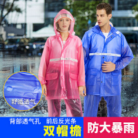 【包邮、注:偏远地区不包邮】 成人儿童半透明雨衣雨披 旅游徒步风衣雨披